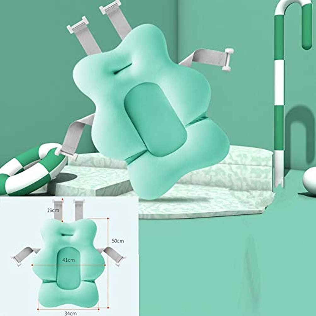 意義ケープ取り付けSMART 漫画ポータブル赤ちゃんノンスリップバスタブシャワー浴槽マット新生児安全セキュリティバスエアクッション折りたたみソフト枕シート クッション 椅子