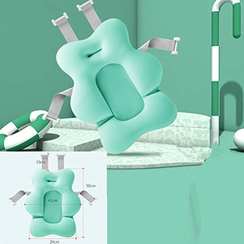 それから意志に反するポイントSMART 漫画ポータブル赤ちゃんノンスリップバスタブシャワー浴槽マット新生児安全セキュリティバスエアクッション折りたたみソフト枕シート クッション 椅子
