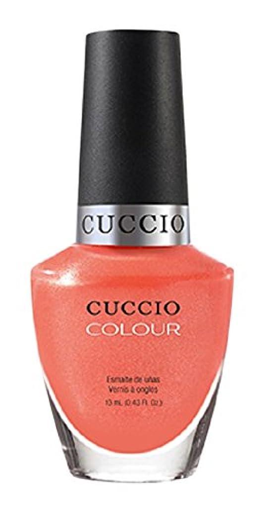 どちらも厚くするシミュレートするCuccio Colour Gloss Lacquer - Goody, Goody Gum Drops! - 0.43oz / 13ml