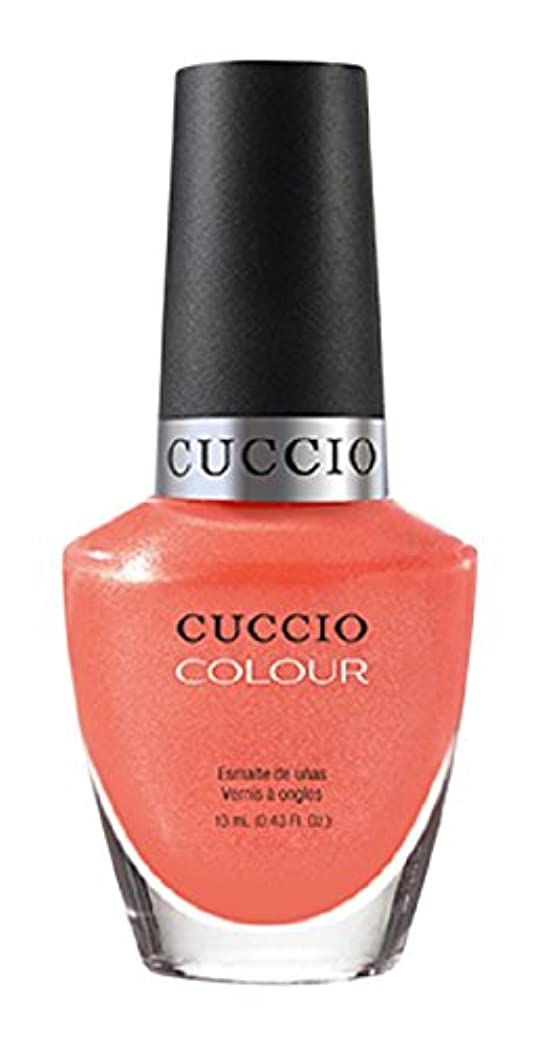 聞く法医学出演者Cuccio Colour Gloss Lacquer - Goody, Goody Gum Drops! - 0.43oz / 13ml