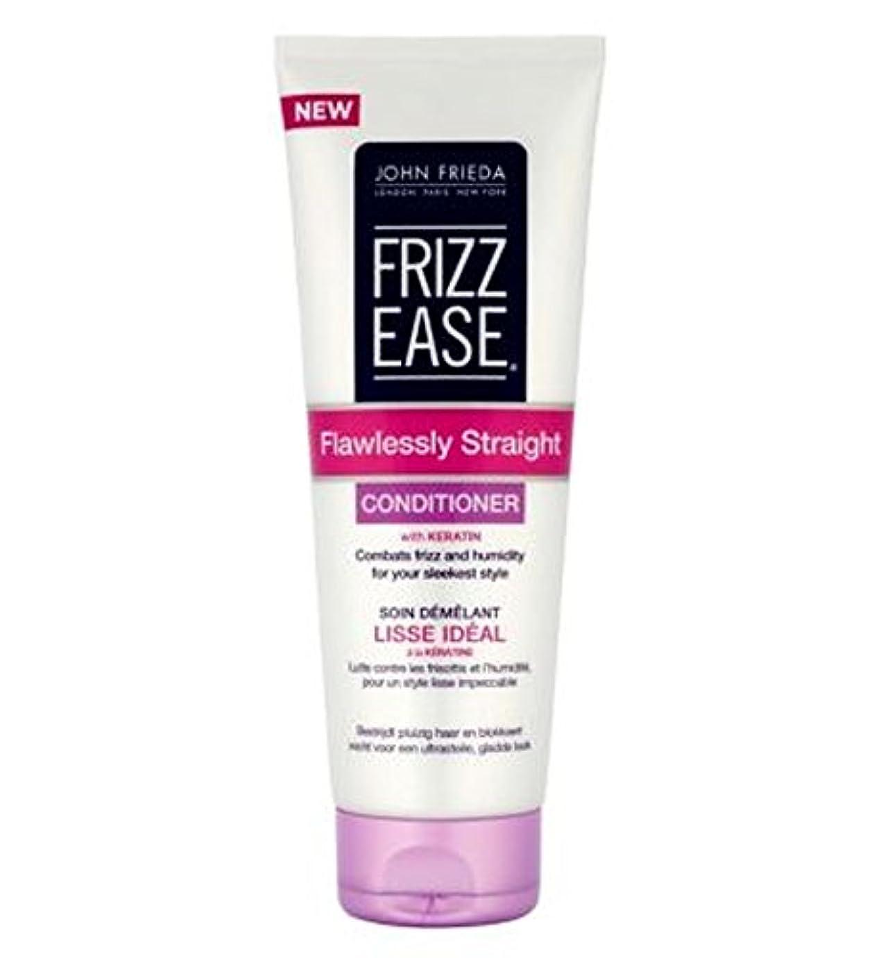 ゲームばか制約John Frieda Frizz-Ease Flawlessly Straight Conditioner 250ml - ジョン?フリーダ縮れ-容易完璧ストレートコンディショナー250Ml (John Frieda)...