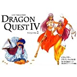CDシアター ドラゴンクエスト4〈VOLUME2〉