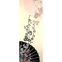 プレーリー そそぎ染め(注染)手ぬぐい 番傘桜 33×90cm TE-281