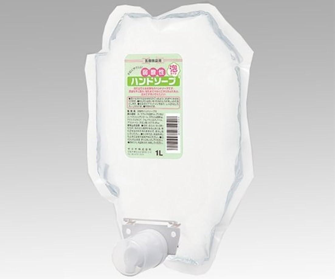 啓示滑る骨髄サラヤ 弱酸性ハンドソープ 泡タイプ / 0-8762-07