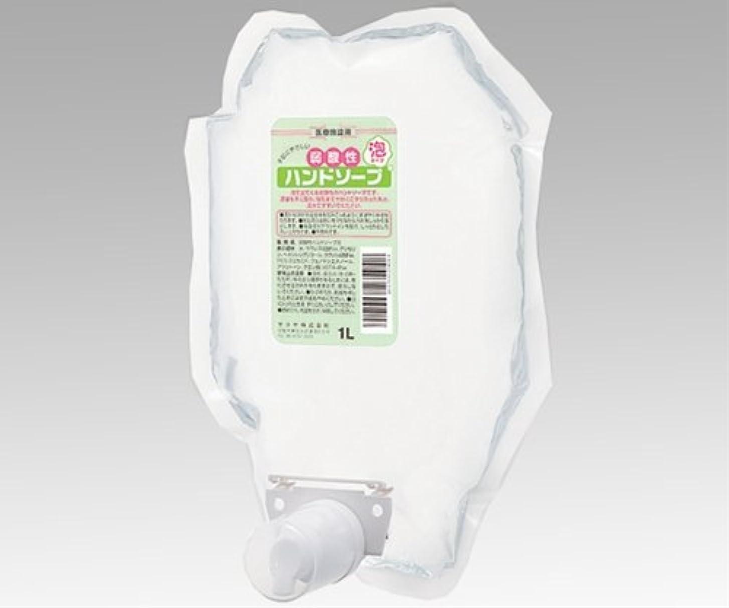 指令魅惑するシャイサラヤ 弱酸性ハンドソープ 泡タイプ / 0-8762-07