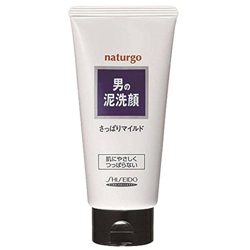 おもしろいにおいシリングナチュルゴ メンズクレイ洗顔フォーム白 130g [並行輸入品]
