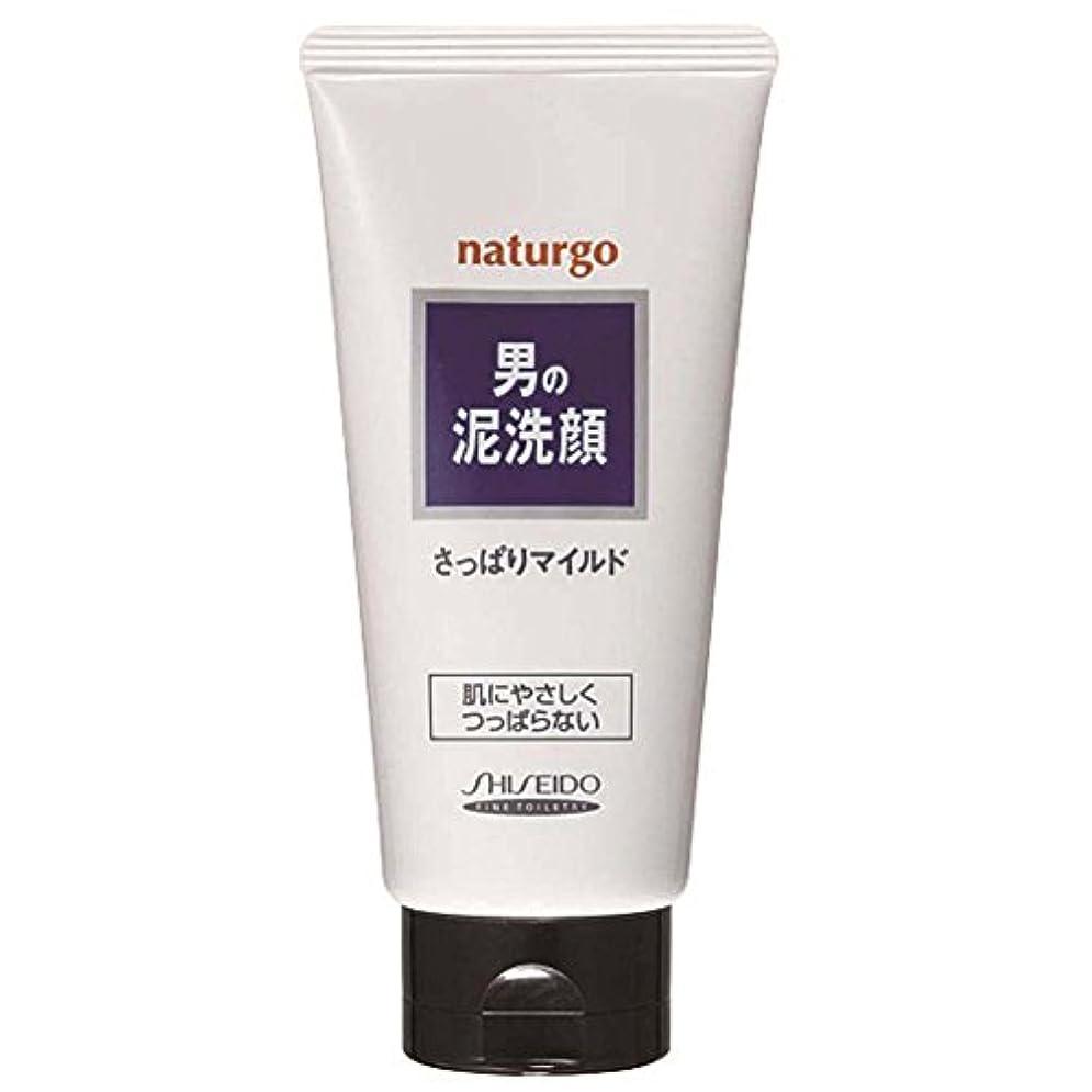 不利楕円形カジュアルナチュルゴ メンズクレイ洗顔フォーム白 130g [並行輸入品]
