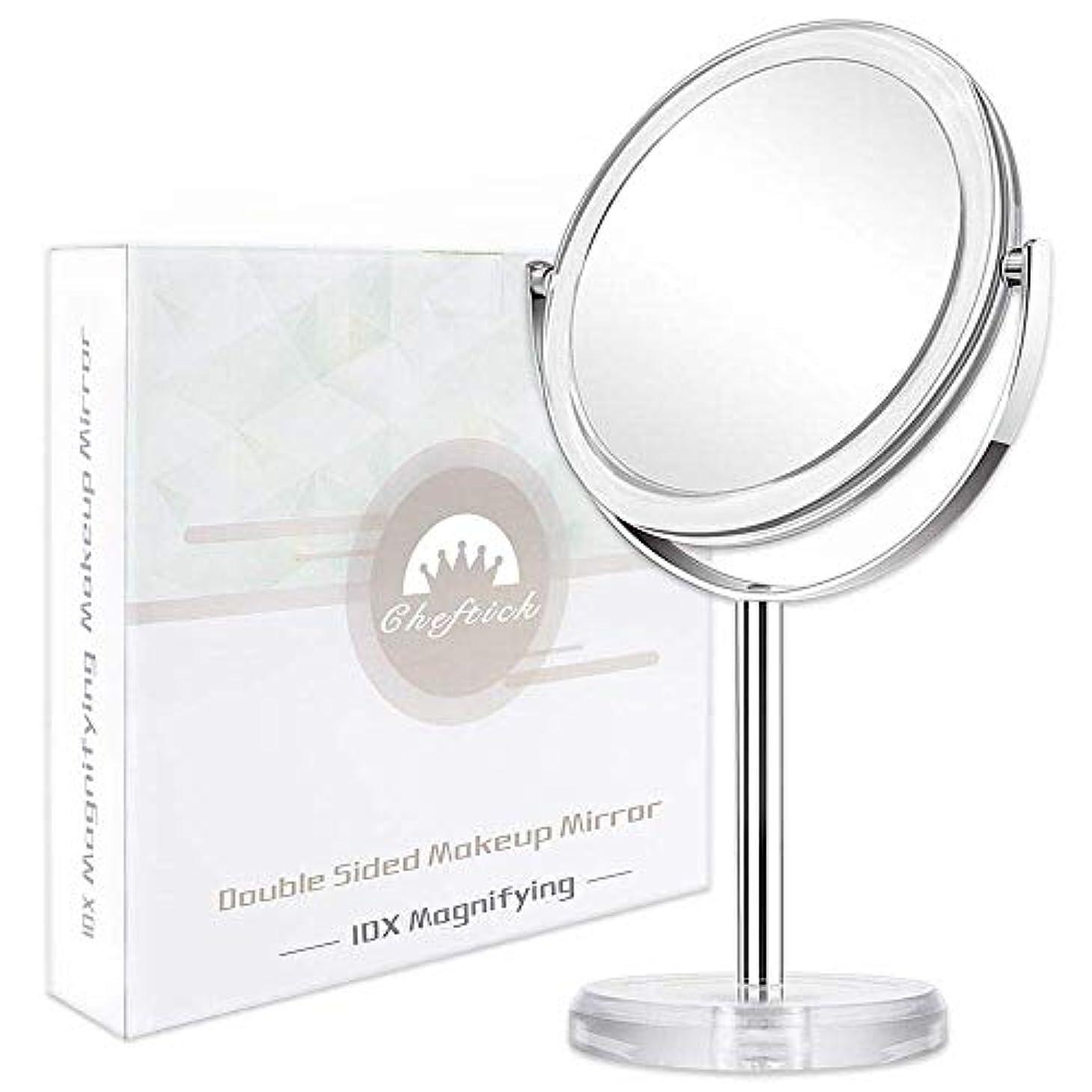 冷凍庫動揺させる証書Cheftick 10倍&等倍両面鏡 化粧鏡 拡大鏡 スタンドミラー 360°回転 取り外せる