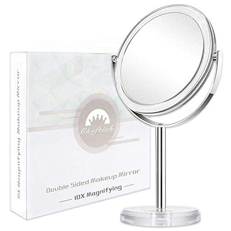 かなりの着る正義Cheftick 10倍&等倍両面鏡 化粧鏡 拡大鏡 スタンドミラー 360°回転 取り外せる