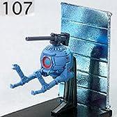 ガンダムコレクションNEO2 ボール改修型 107 《ブラインドボックス》