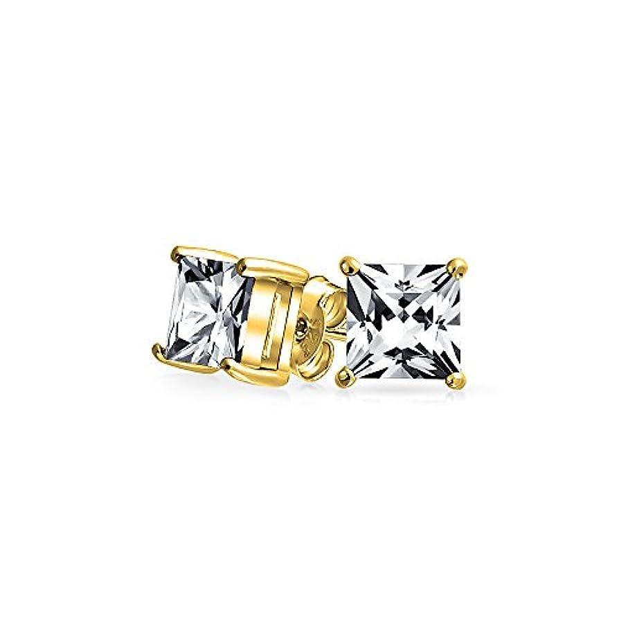求人シンプルなそれによって[ブリング?ジュエリー] Bling Jewelry 純銀スターリングシルバー925 キラキラ ゴールドメッキ CZ スタッド ピアス (0.75カラット) 男女兼用 [インポート]