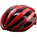 サイクリング自転車用ヘルメット 自転車用ヘルメット自転車保護照明付き乗馬山アウトドア用品新スケートボード/ローラースケート/スクーター スポーツ用保護ヘルメット (色 : Red)