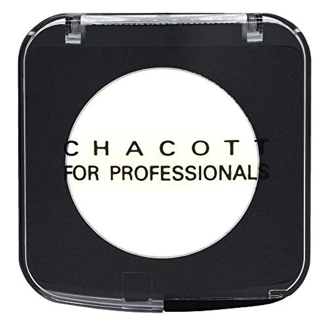 基準終了する写真を描くCHACOTT<チャコット> ステージファンデーション 404