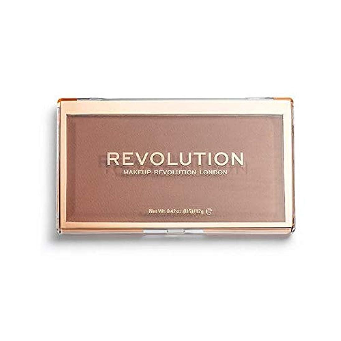 書道任命文庫本[Revolution ] 回転マットベース粉末P10 - Revolution Matte Base Powder P10 [並行輸入品]
