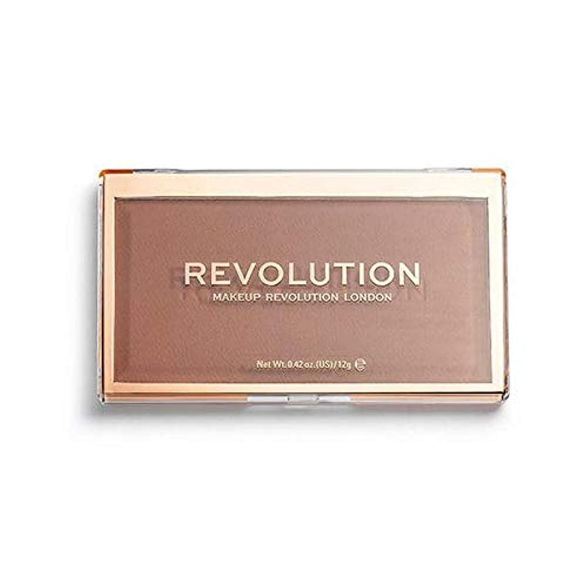 きれいに休憩作動する[Revolution ] 回転マットベース粉末P10 - Revolution Matte Base Powder P10 [並行輸入品]