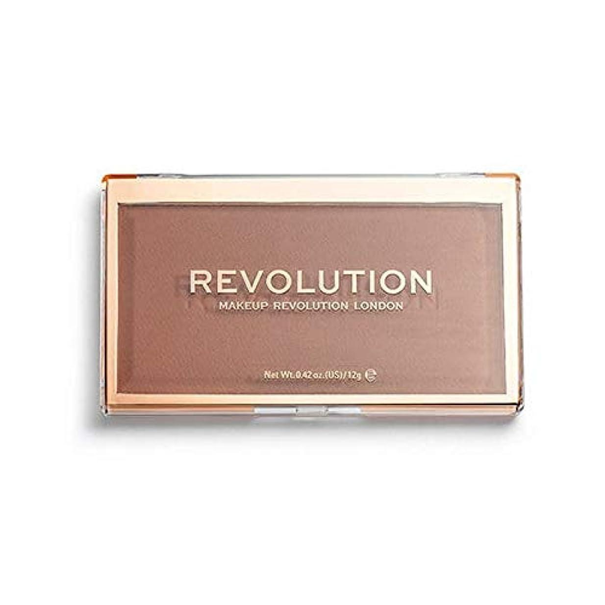 置き場できたイブ[Revolution ] 回転マットベース粉末P10 - Revolution Matte Base Powder P10 [並行輸入品]
