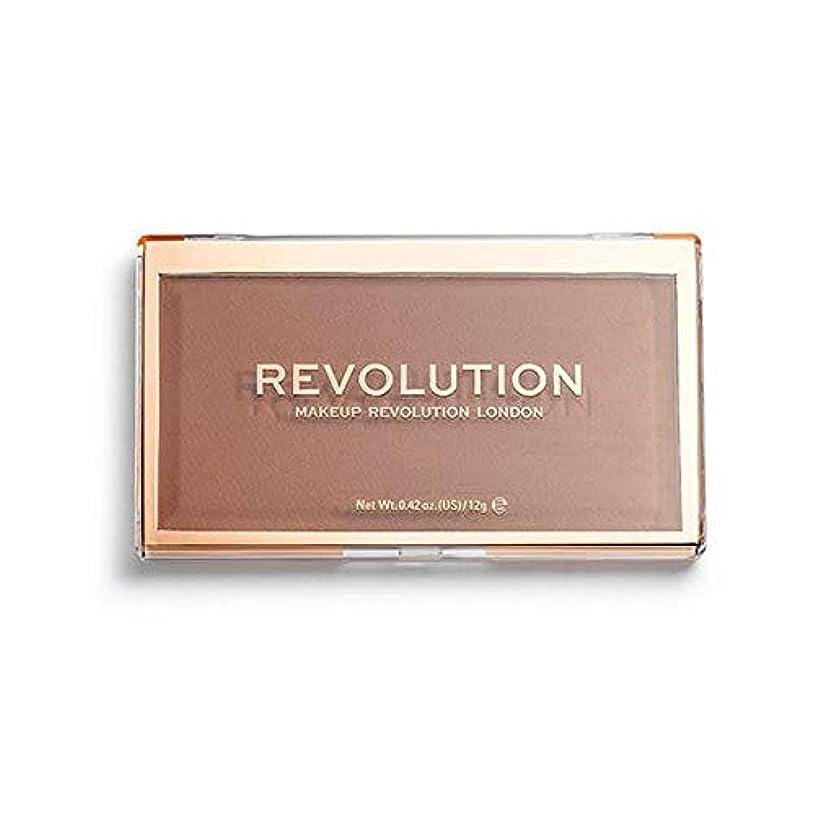 白鳥サラダ基礎[Revolution ] 回転マットベース粉末P10 - Revolution Matte Base Powder P10 [並行輸入品]