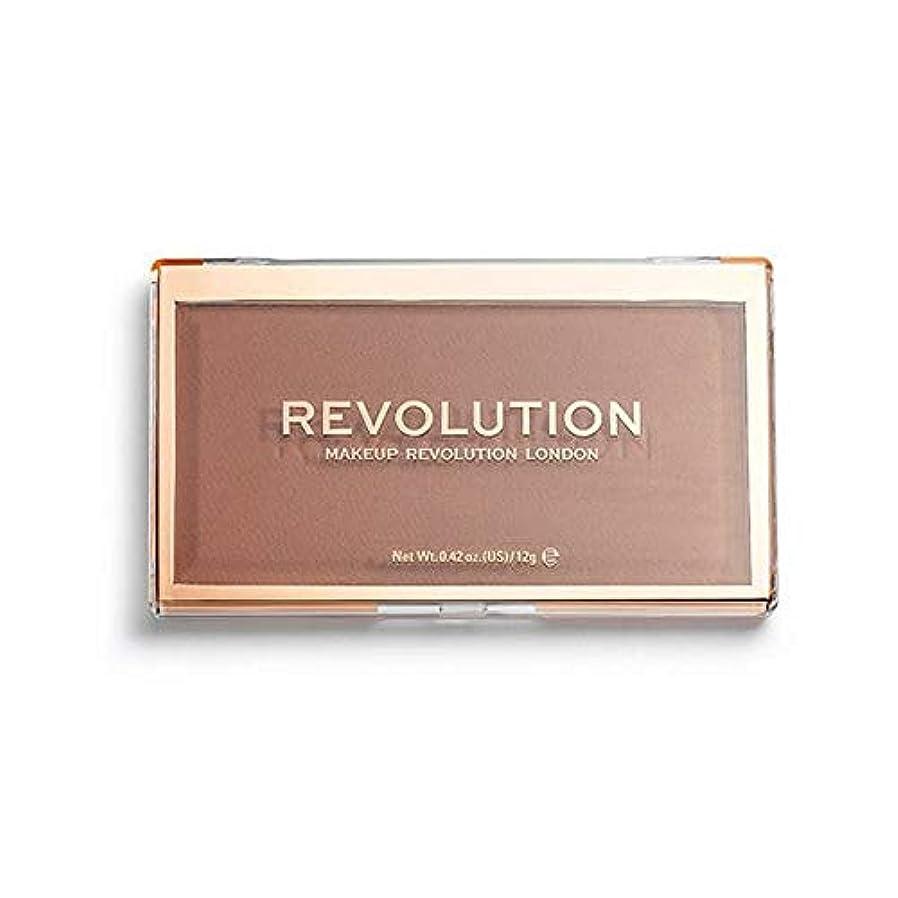 性交中庭アラビア語[Revolution ] 回転マットベース粉末P10 - Revolution Matte Base Powder P10 [並行輸入品]