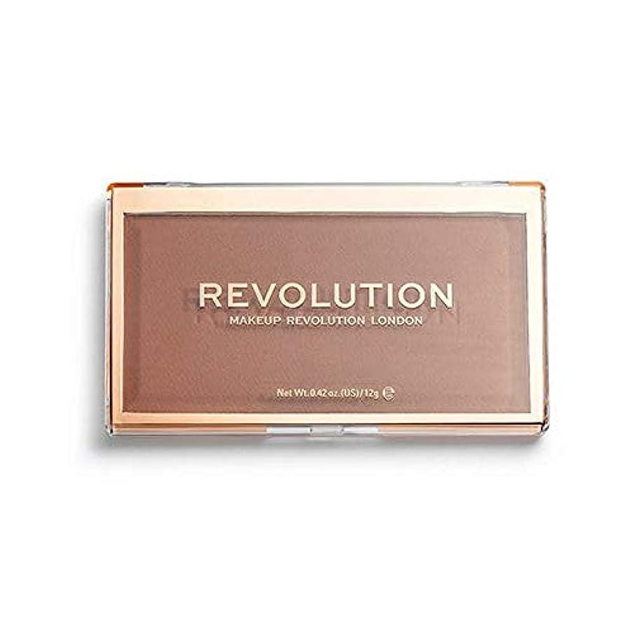傾向質量悪用[Revolution ] 回転マットベース粉末P10 - Revolution Matte Base Powder P10 [並行輸入品]