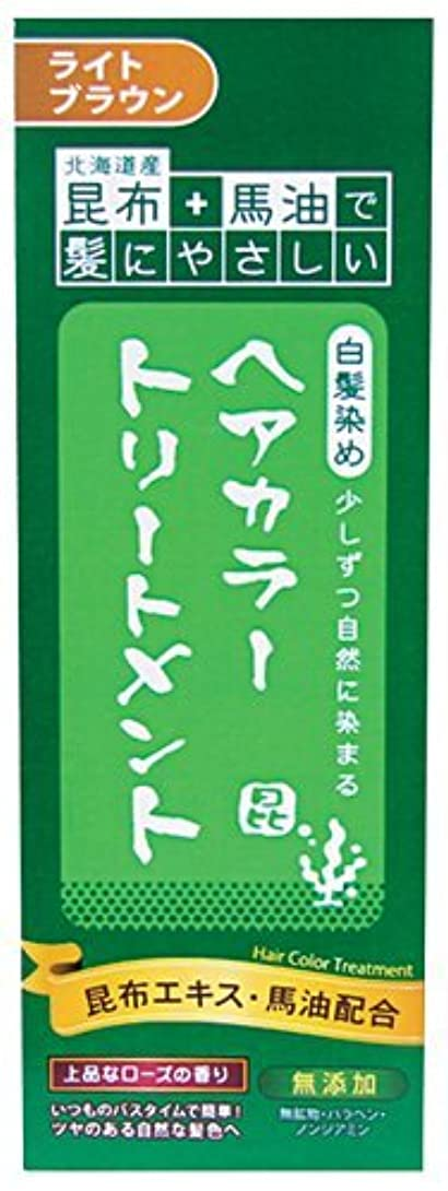 ビュッフェ仮定する見えない北海道産昆布+馬油で髪にやさしい 白髪染め ヘアカラートリートメント ライトブラウン × 6個セット
