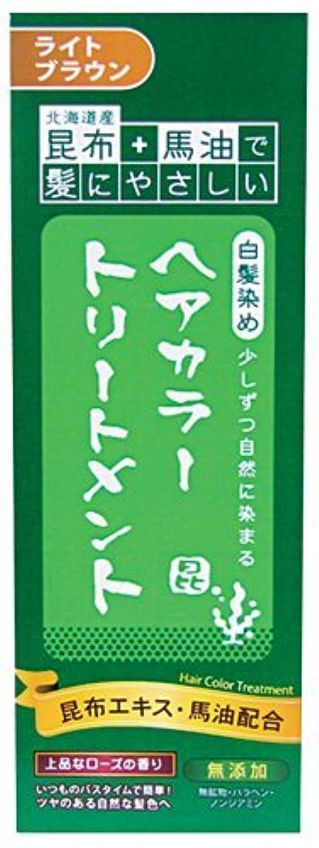 昇進お茶キャンセル北海道産昆布+馬油で髪にやさしい 白髪染め ヘアカラートリートメント ライトブラウン × 24個セット