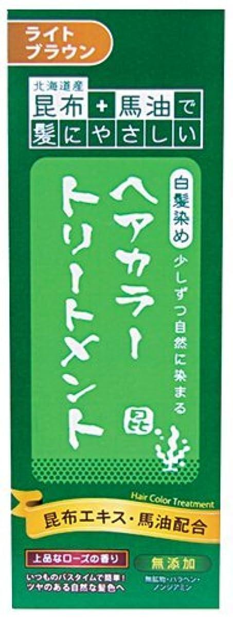成長するスーツケースセミナー北海道産昆布+馬油で髪にやさしい 白髪染め ヘアカラートリートメント ライトブラウン × 6個セット