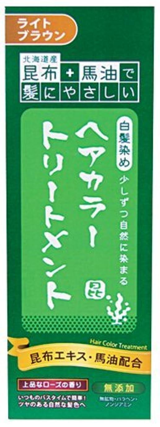 対処好意的従来の北海道産昆布+馬油で髪にやさしい 白髪染め ヘアカラートリートメント ライトブラウン × 24個セット