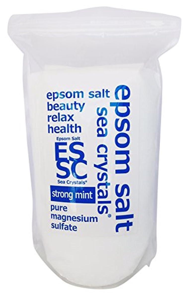 拡散するふくろう血シークリスタルス 国産 エプソムソルト(硫酸マグネシウム) ストロングミント2.2kg 浴用化粧品