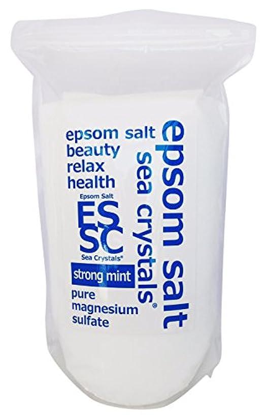 鎮静剤助けになる矩形シークリスタルス 国産 エプソムソルト(硫酸マグネシウム) ストロングミント2.2kg 浴用化粧品