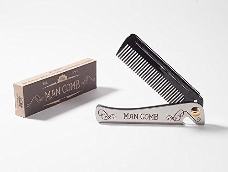 バルセロナ代わりに蒸発Man Comb 'Limited Edition'. The Ultimate Tool for your Hair, Beard and Beer. [並行輸入品]