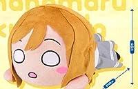 ラブライブ! サンシャイン!! メガジャンボ寝そべりぬいぐるみ 国木田花丸