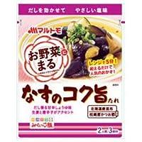 マルトモ お野菜まる なすのコク旨たれ (40g×3袋)×10袋入
