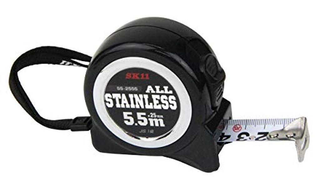 電話をかける国歌シールドSK11(エスケー11) オールステンレス製コンベックス 5.5m 25mm幅 JIS1級 SS-2555