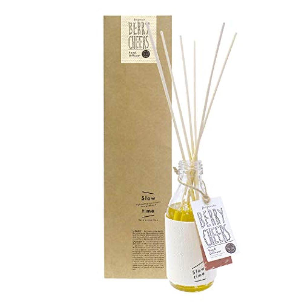 豊かにする伝導アラブノルコーポレーション リードディフューザー スロータイム ベリーチアーズ フルーツの香り 150ml SWT-1-02