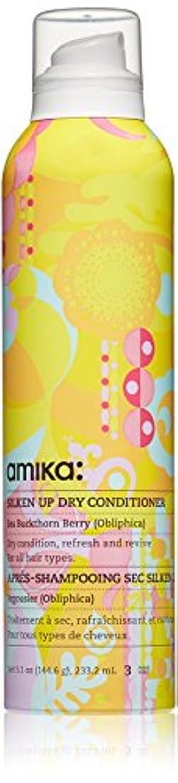 フェミニン料理をするつぼみamika シルケン干上がるコンディショナー 232.46ミリリットル/ 5.3オンス