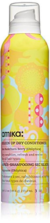 シャツ優雅な論争の的amika シルケン干上がるコンディショナー 232.46ミリリットル/ 5.3オンス