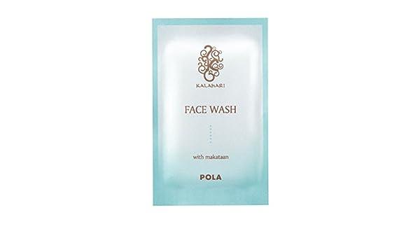41758ae74124 Amazon | POLA ポーラ カラハリ フェイスウォッシュ 洗顔料 個包装 2g×100包 | POLA(ポーラ) | 洗顔フォーム 通販