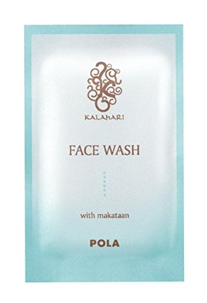 神学校焦がす熱狂的なPOLA ポーラ カラハリ フェイスウォッシュ 洗顔料 個包装 2g×100包