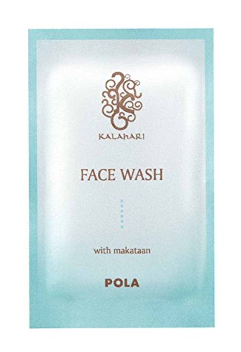 スマイル他の場所マートPOLA ポーラ カラハリ フェイスウォッシュ 洗顔料 個包装 2g×100包