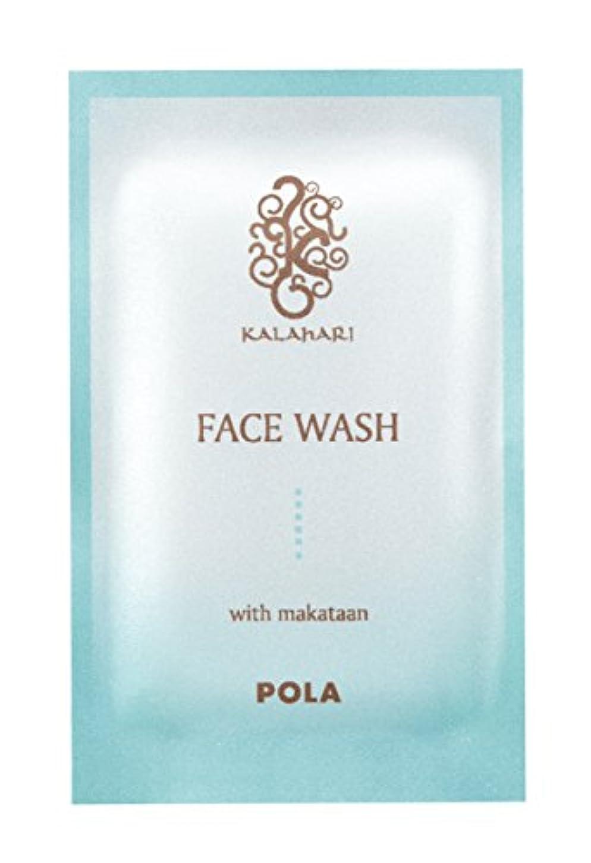予測するフェミニン誘発するPOLA ポーラ カラハリ フェイスウォッシュ 洗顔料 個包装 2g×100包
