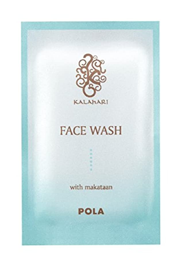 ギャラリーワークショップパンPOLA ポーラ カラハリ フェイスウォッシュ 洗顔料 個包装 2g×100包