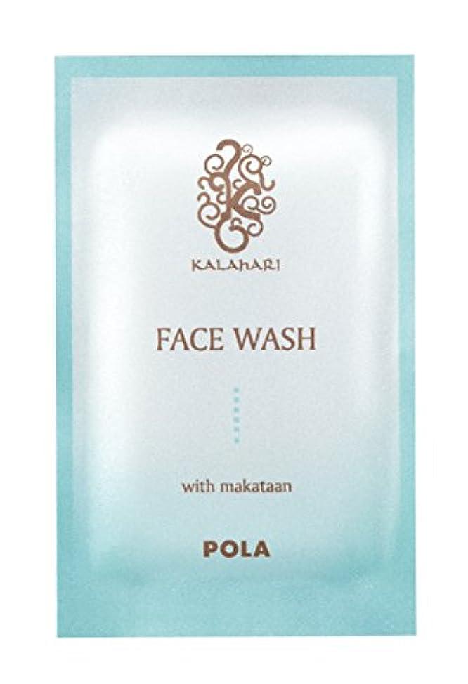 プラットフォームそこから祭りPOLA ポーラ カラハリ フェイスウォッシュ 洗顔料 個包装 2g×100包
