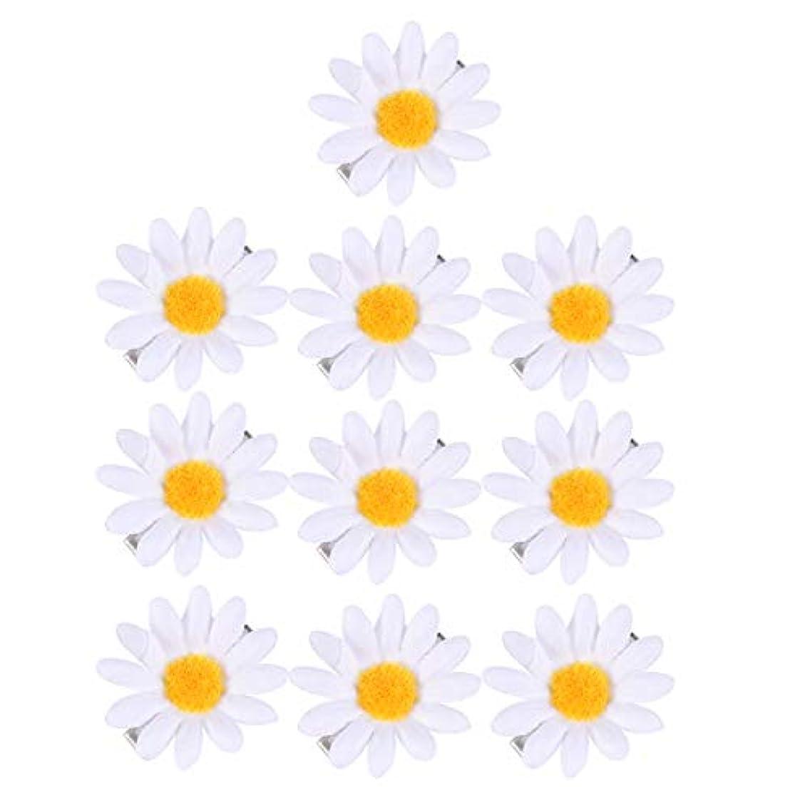 ヤングプレゼンテーション香港Beaupretty 20ピースかわいいデイジーヘアクリップひまわり新鮮な髪のバレッタヘアピン女の子のための(ホワイト)
