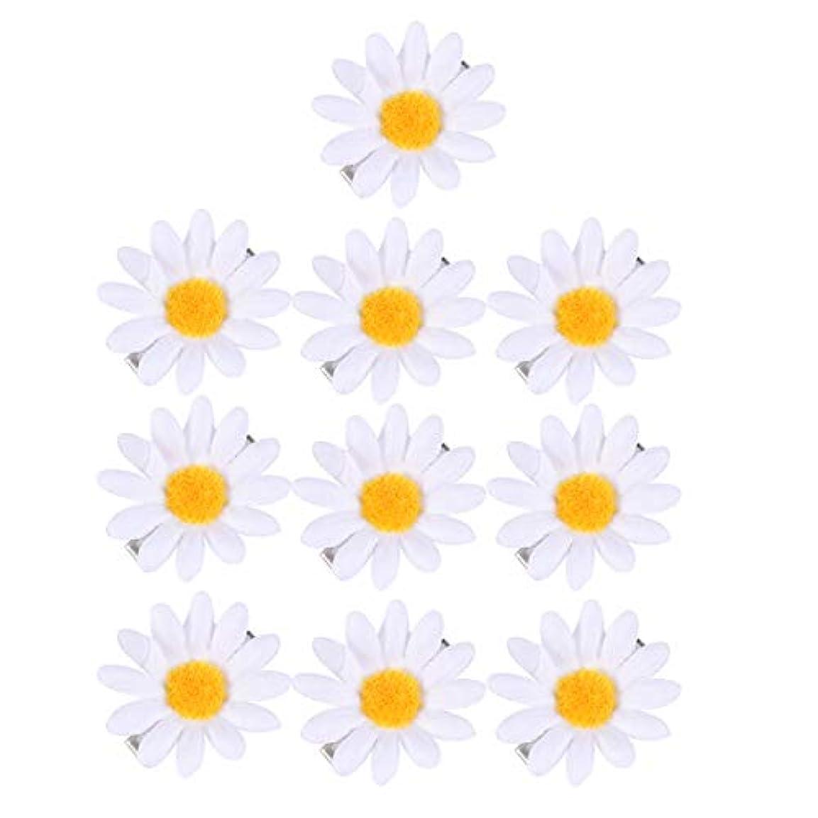 排除アコーアプローチBeaupretty 20ピースかわいいデイジーヘアクリップひまわり新鮮な髪のバレッタヘアピン女の子のための(ホワイト)