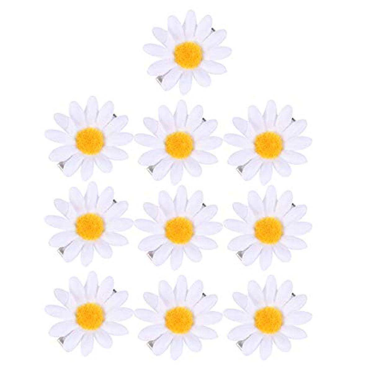 葬儀プログラム虚栄心Beaupretty 20ピースかわいいデイジーヘアクリップひまわり新鮮な髪のバレッタヘアピン女の子のための(ホワイト)