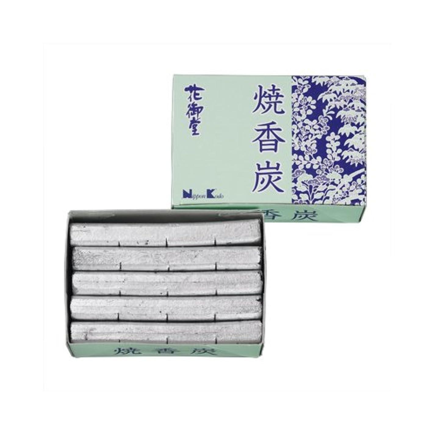 経度バインドイソギンチャク花御堂 焼香炭 #92011