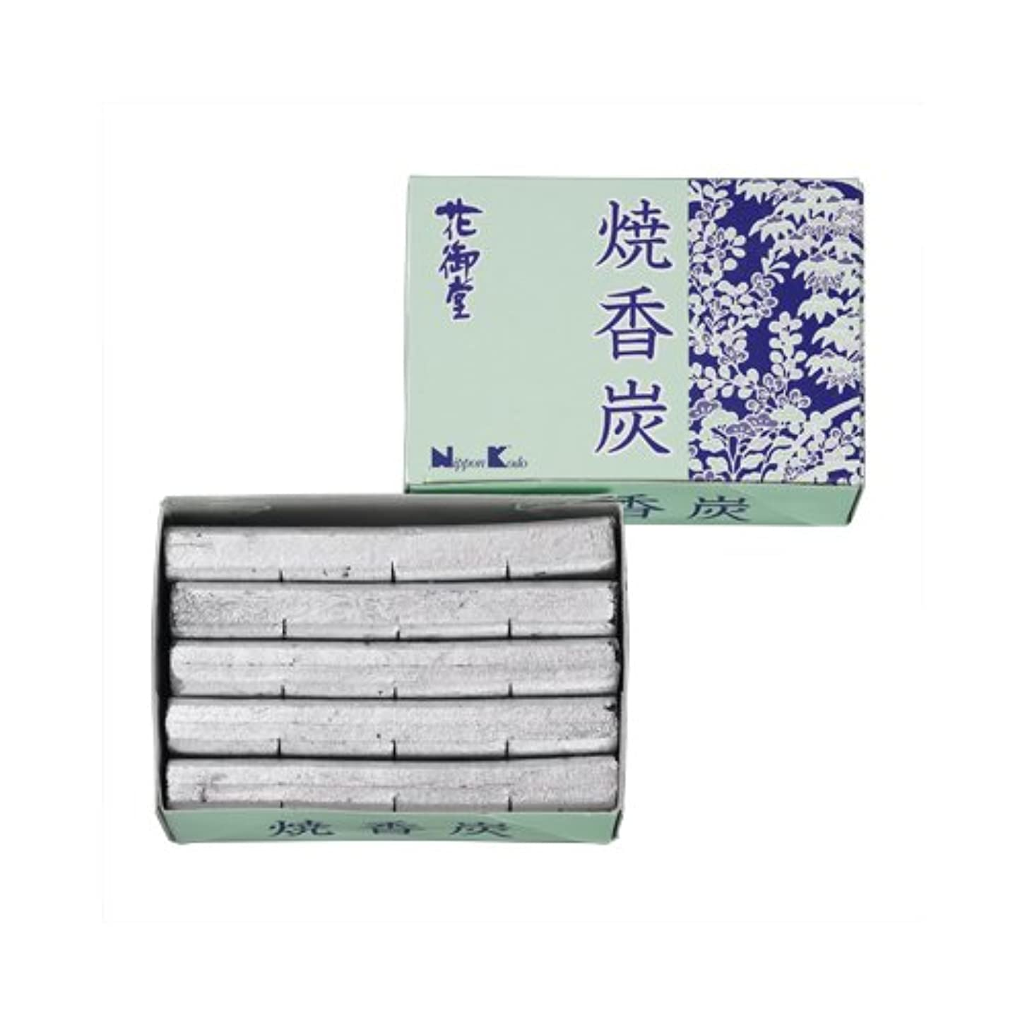 渇き朝食を食べる保護する花御堂 焼香炭 #92011