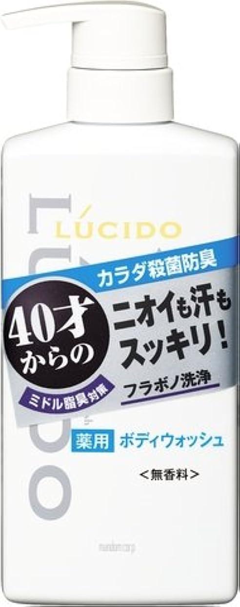 拍車前文検体ルシード 薬用デオドラントボディウォッシュ (医薬部外品) × 12個セット