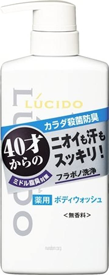 エーカー寝室を掃除する石化するルシード 薬用デオドラントボディウォッシュ (医薬部外品) × 12個セット