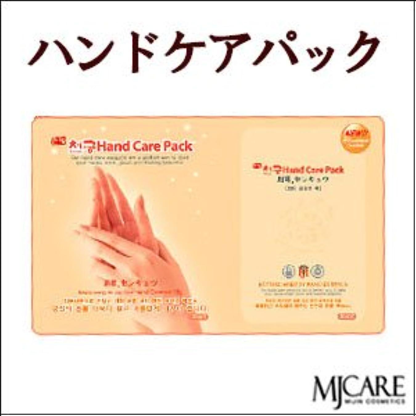 彼らのもの報告書散逸Mijin ミジン MJ Care MJケア ハンドパック1枚